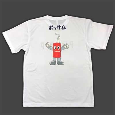 画像2: ポッサムオリジナル Tシャツ 3Lサイズ(色:ホワイト)